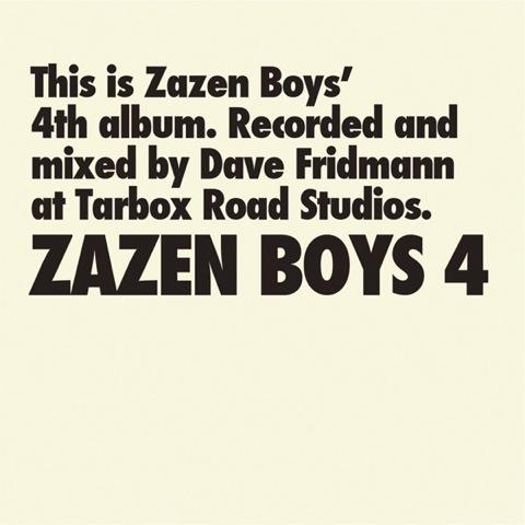『honnoji』など収録の4作目「ZAZEN BOYS 4」(2008年作品)