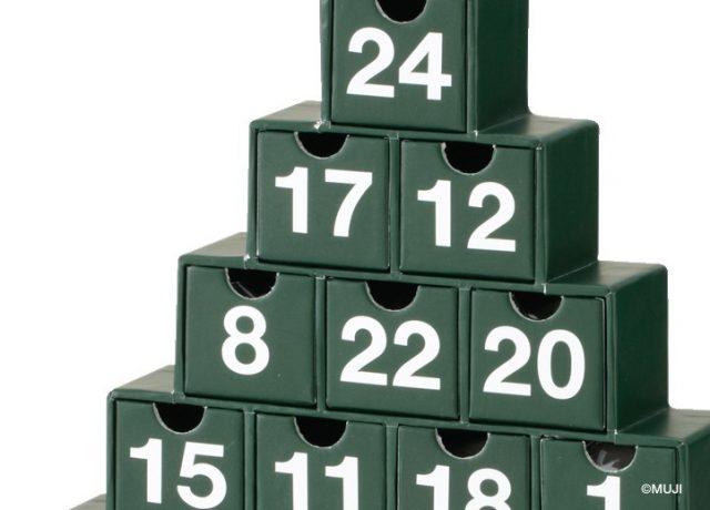 MUJI XMAS 無印良品2013年のクリスマスはアドベントカレンダー、お菓子の家など
