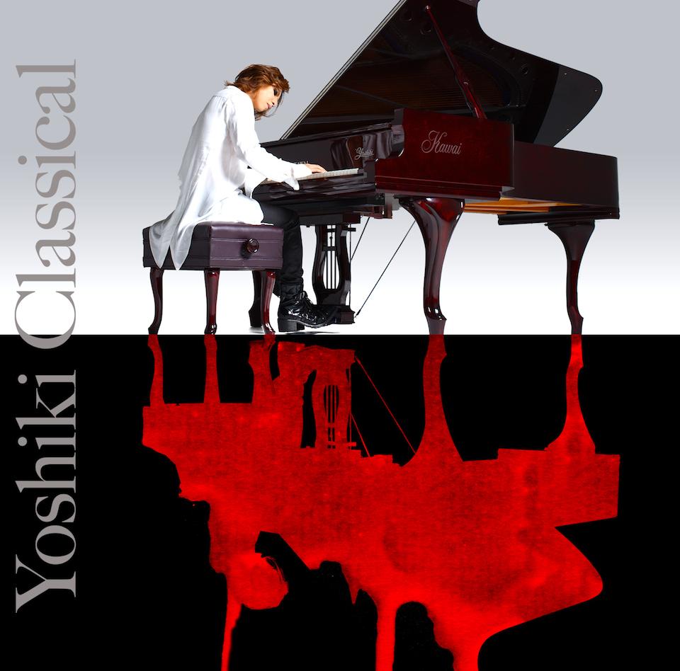 クリスマスに聴きなおす名クラシック「Yoshiki Classical」(2013年作品)