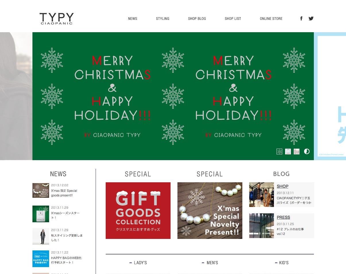 CIAOPANIC TYPY Xmas 2013
