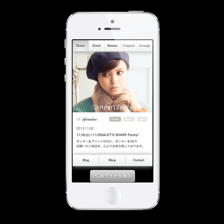 Heartdance Smartphone Site
