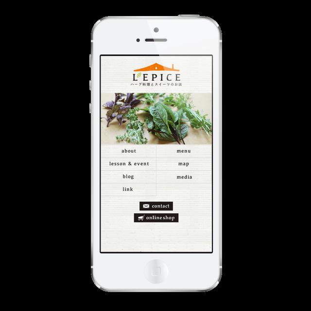 lepice-rokko-iPhone-5