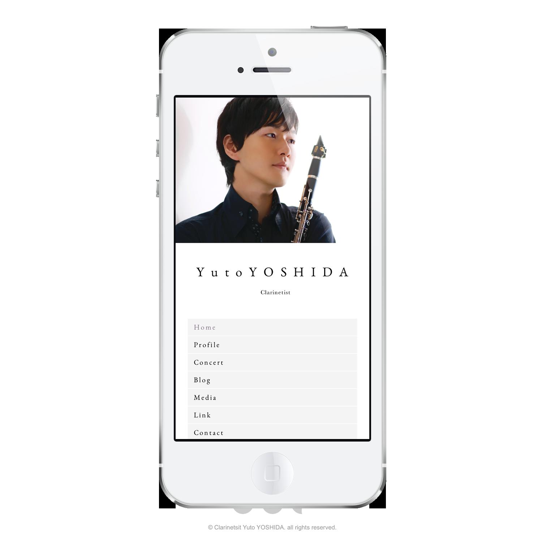 Yuto YOSHIDA