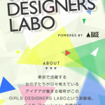 GIRLS DESIGNERS LABO