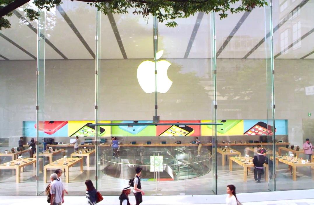 apple store Omotesando Tokyo 2