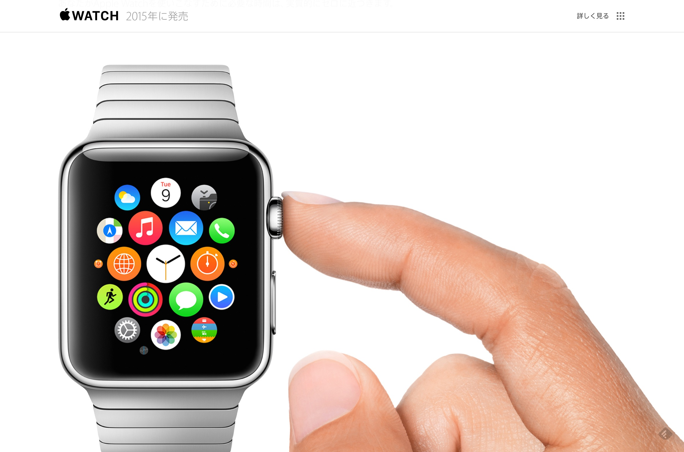 Apple   Apple Watch   テクノロジー
