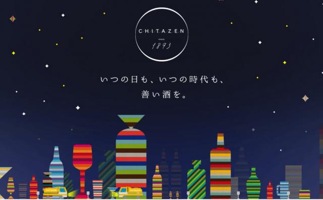 お酒卸しの株式会社知多善|愛知・岐阜・三重へお酒の配送をしています。