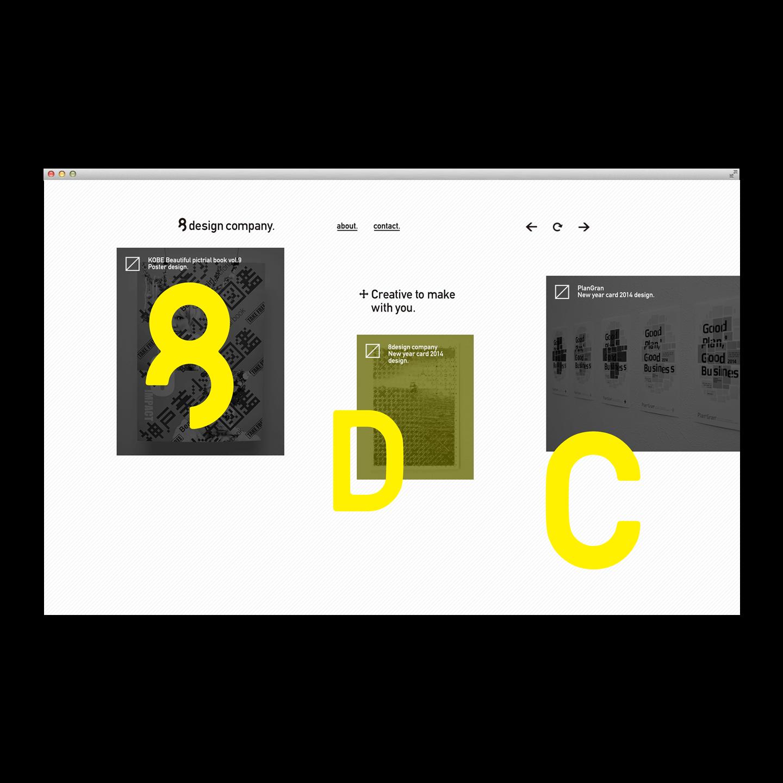 8design company.