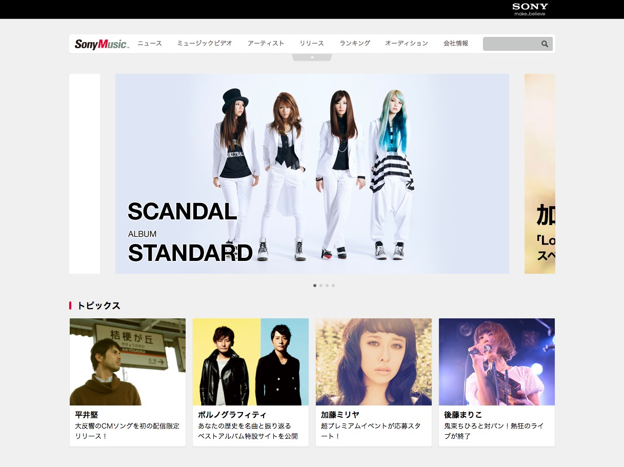 Sony Music   ソニーミュージック オフィシャルサイト