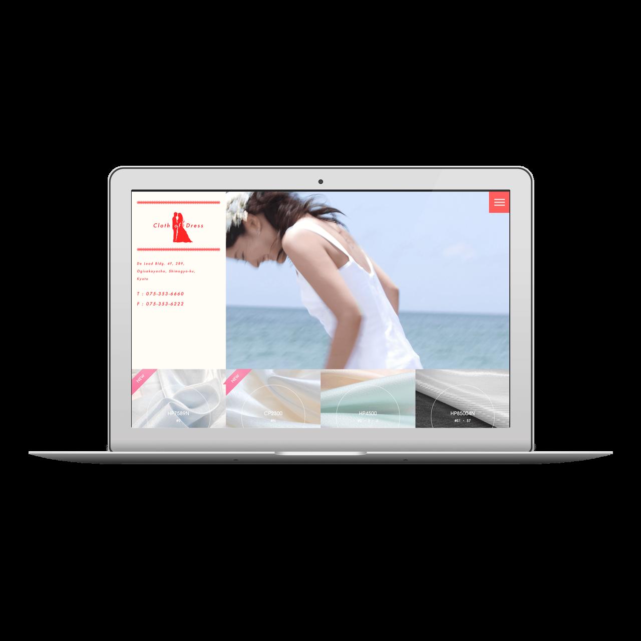 pasapas-MacBookAir