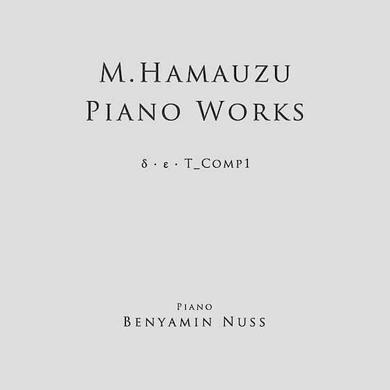 浜渦正志ピアノ作品集 δ・ε・T_Comp1