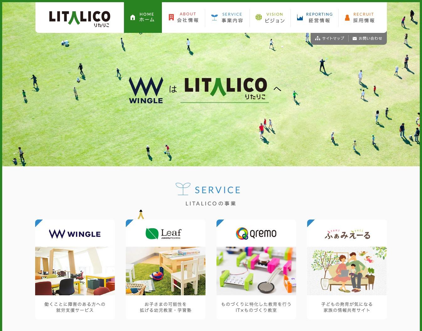 株式会社LITALICO(りたりこ)2