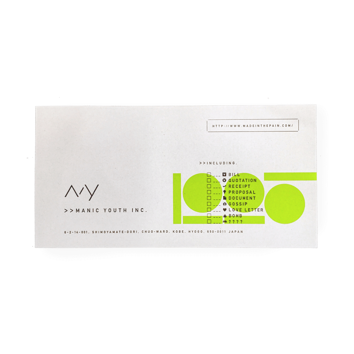 Manic Youth Inc. Corporate Envelope