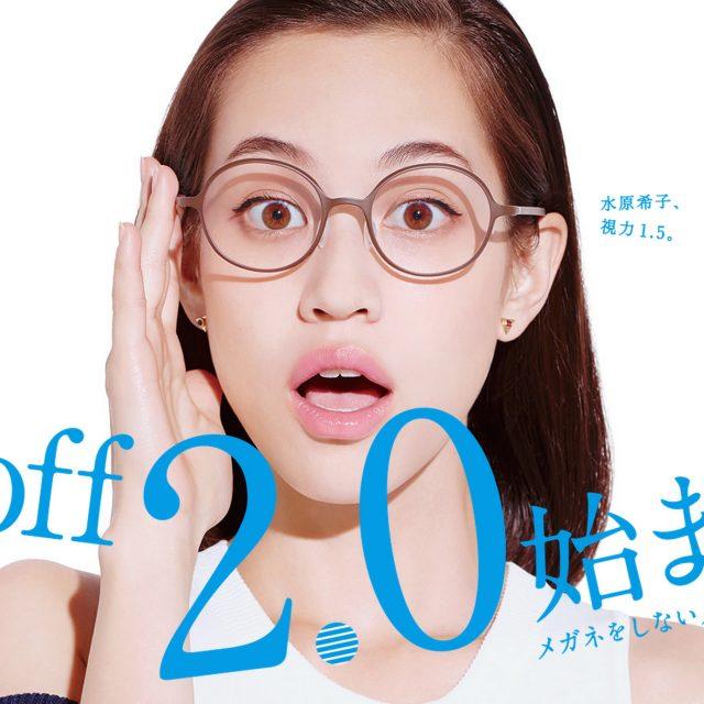 Zoff SMART ゾフ・スマート    メガネ通販のZoff ゾフ オンラインストア【眼鏡・めがねブランド】