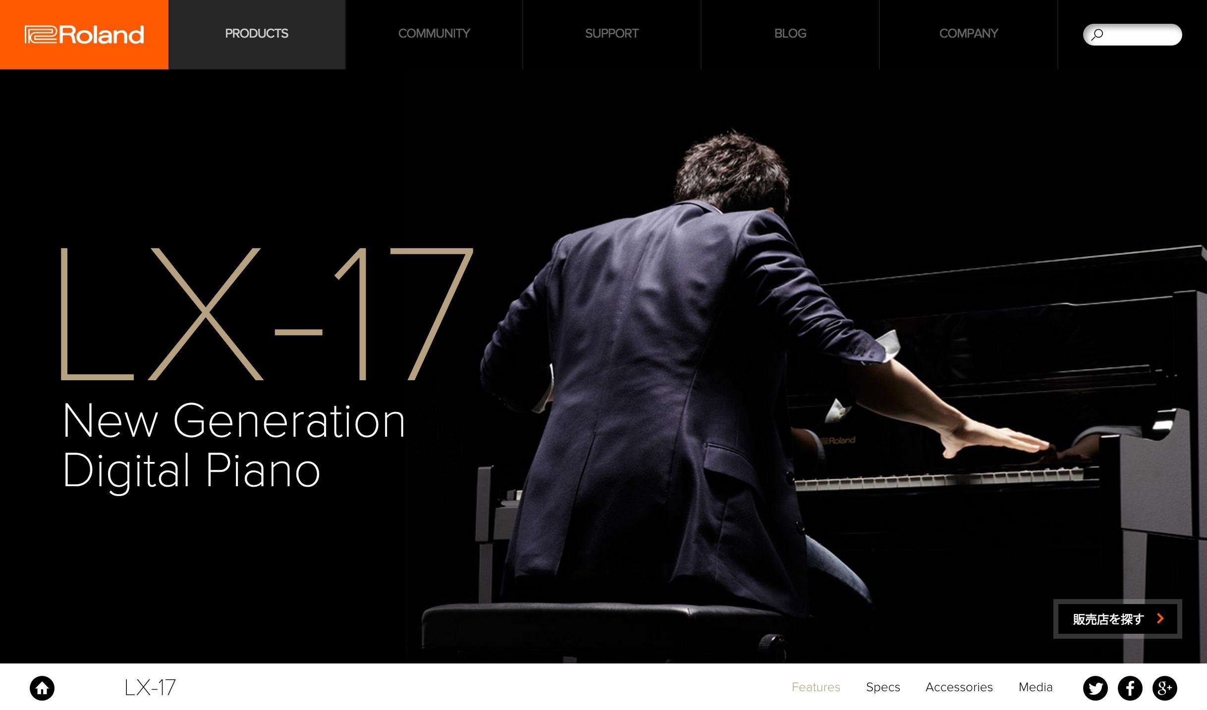 Roland LX 17   Digital Piano