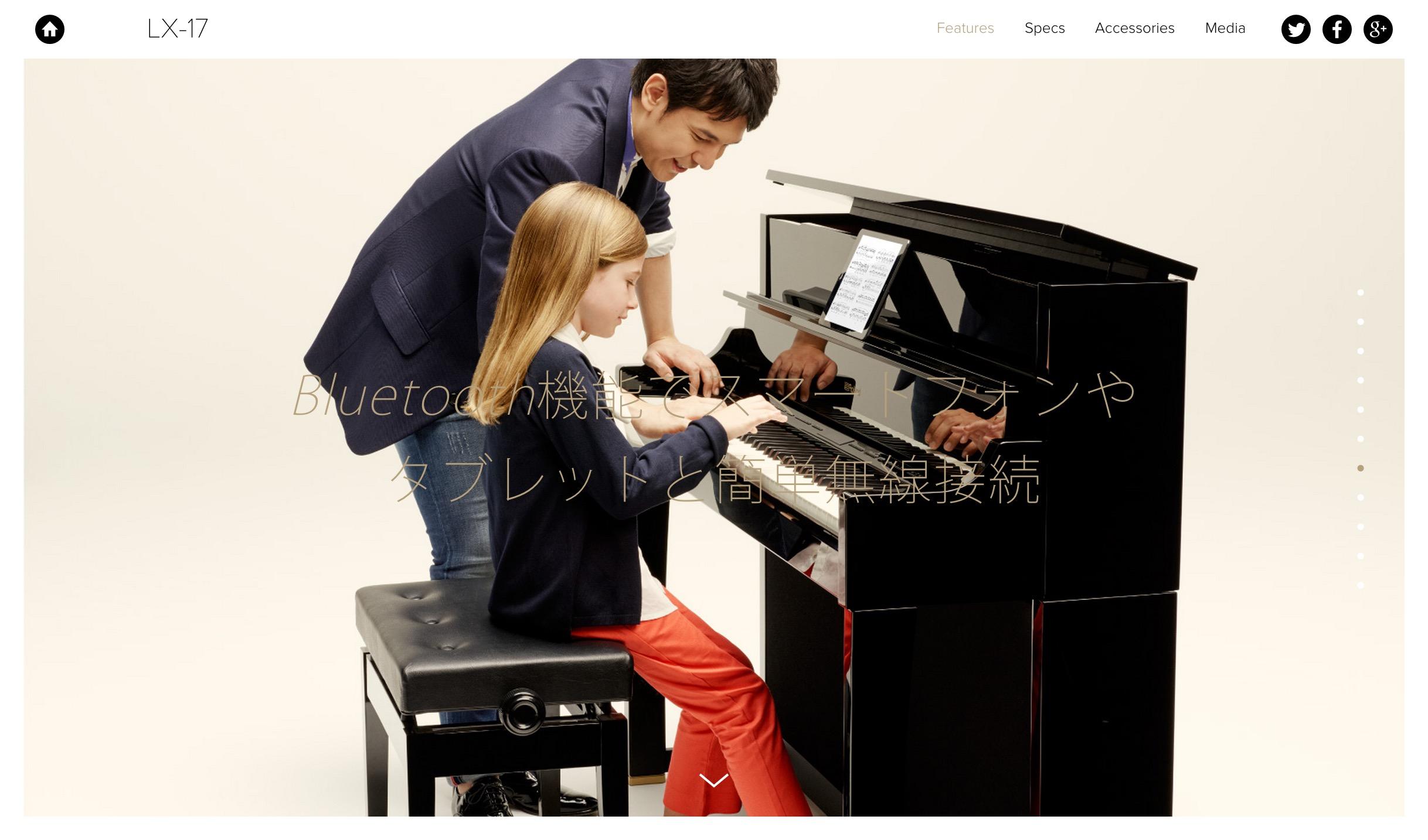 Roland LX 17   Digital Piano_3
