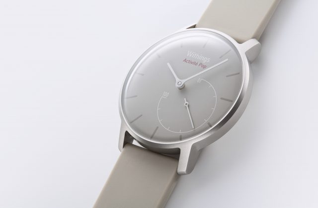 Withings Activité Pop Sand