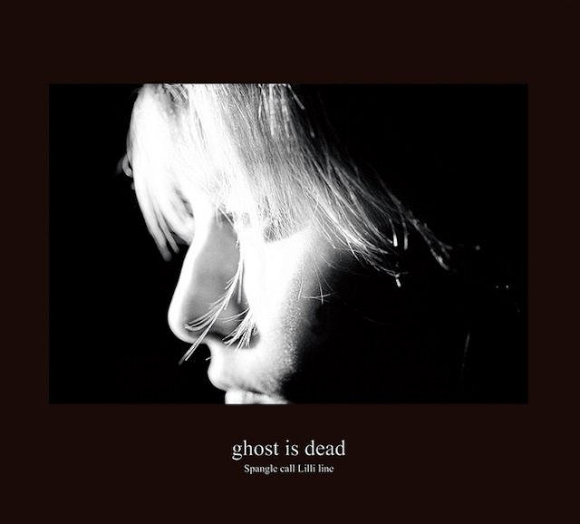 Spangle call Lilli line 5年ぶり新作アルバム『ghost is dead』 ©lilliline.com
