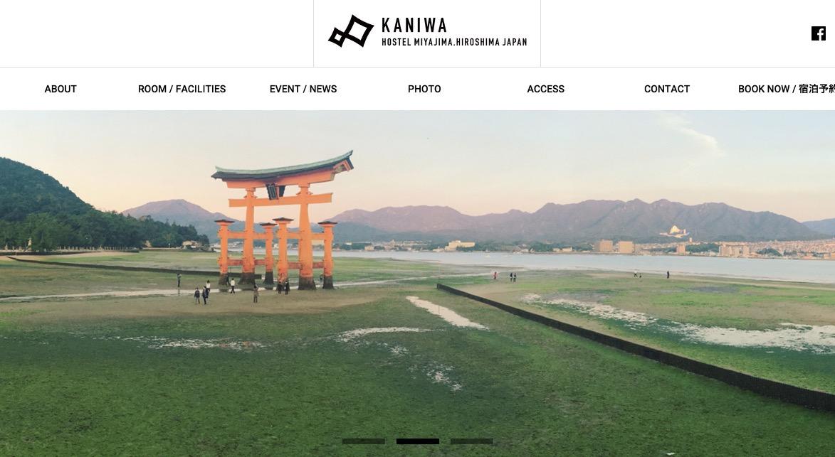 広島県宮島のゲストハウス 鹿庭荘(かにわそう)   HOSTEL KANIWA