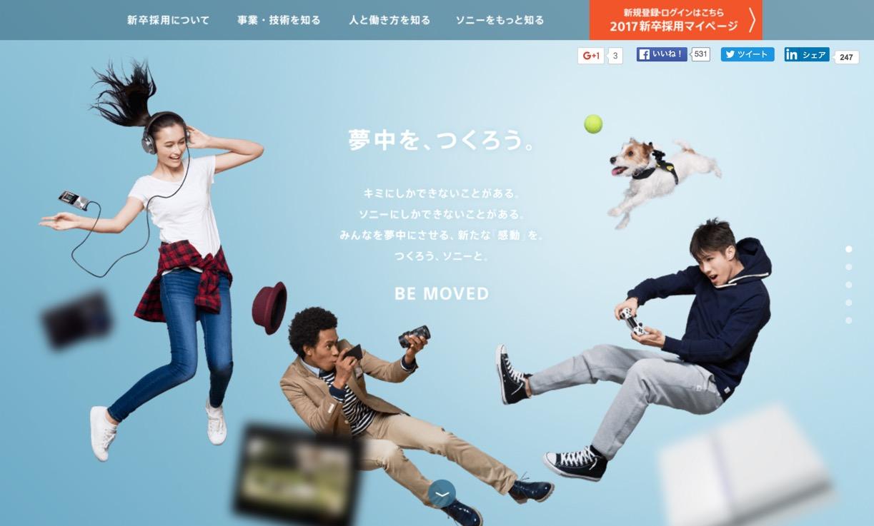 Sony Japan   採用情報|新卒採用