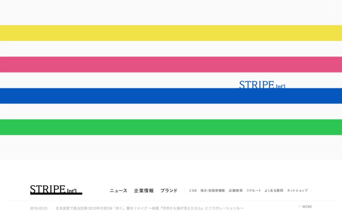 株式会社ストライプインターナショナル   STRIPE int l8