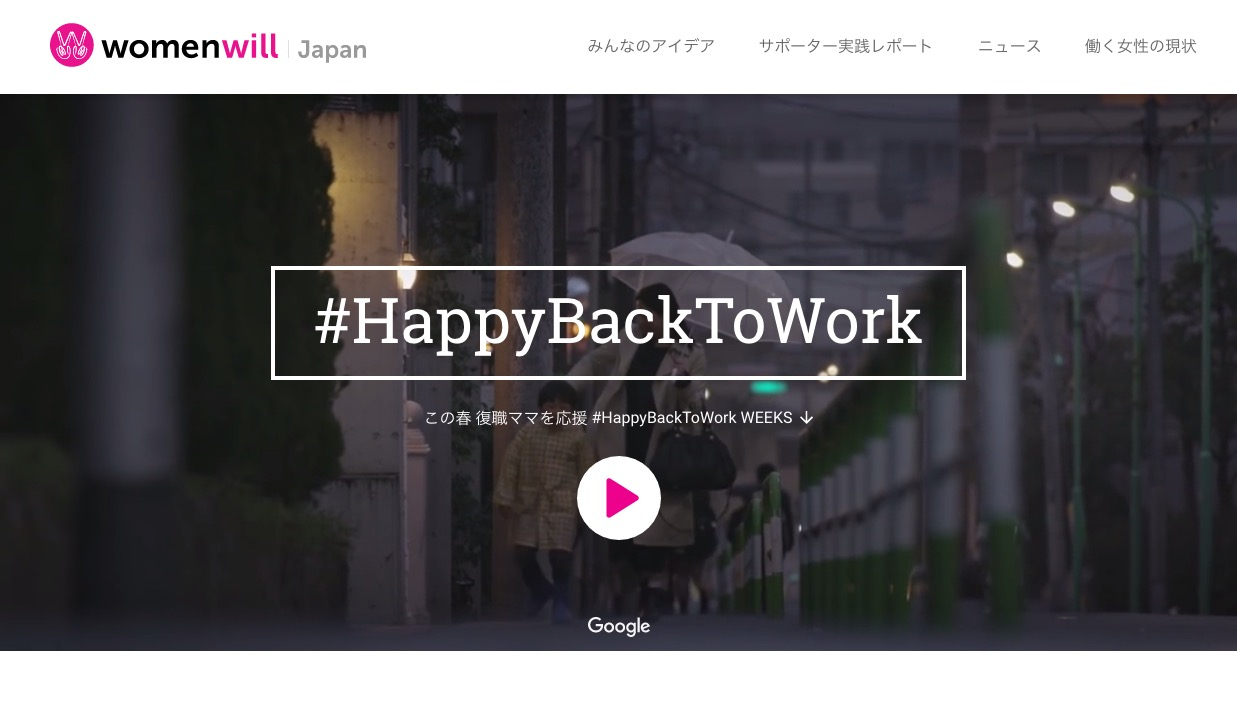Happy Back To Work   Women Will   Happy Back to Work WEEKS