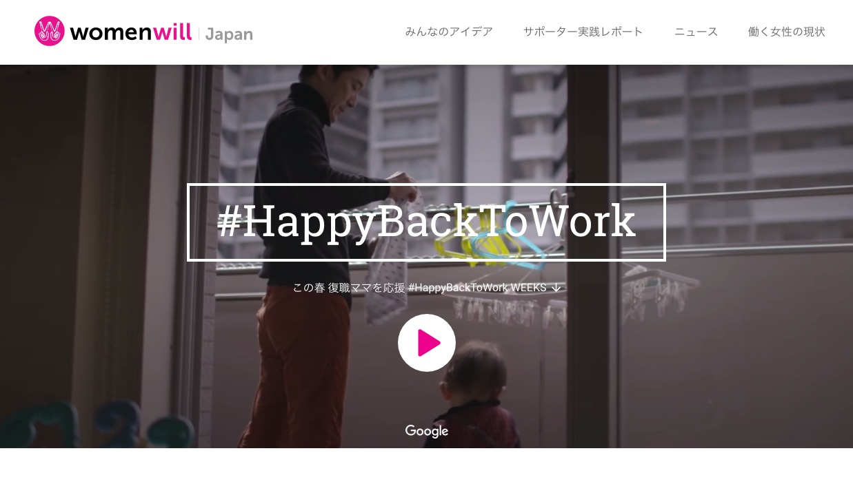 Happy Back To Work   Women Will   Happy Back to Work WEEKS2