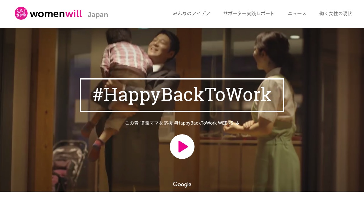 Happy Back To Work   Women Will   Happy Back to Work WEEKS3