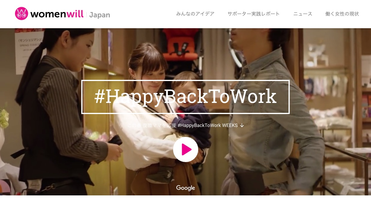 Happy Back To Work   Women Will   Happy Back to Work WEEKS4
