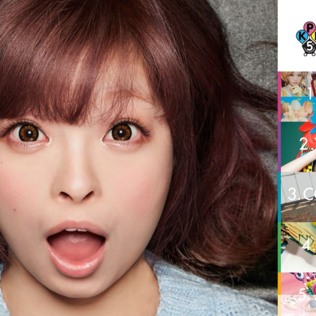 KPP 5th Anniversary Special Website