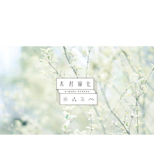 ホームページ作成 福岡・大分|CONDENSE Inc.