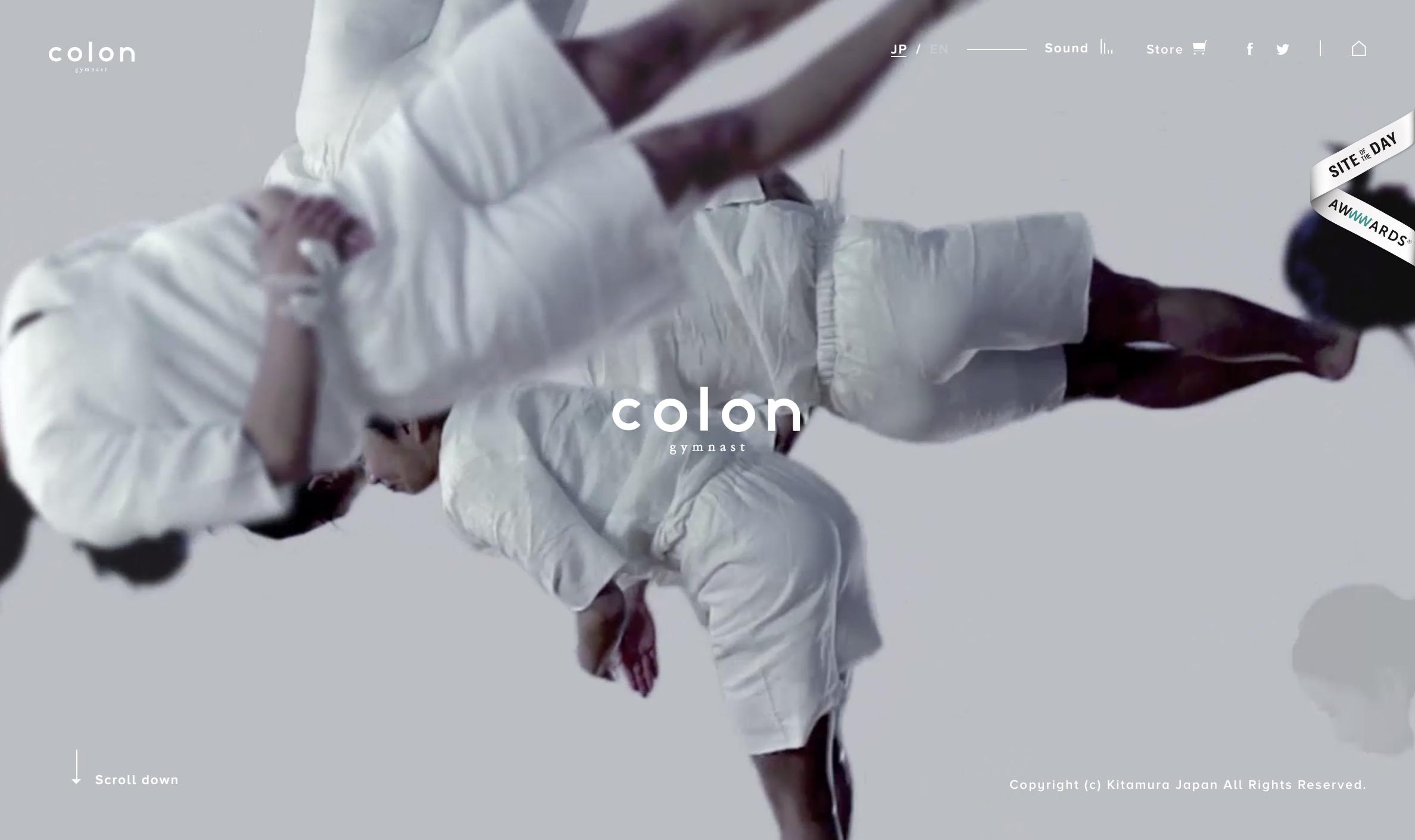 gymnast colon (ジムナストコロン )|まくらのキタムラ