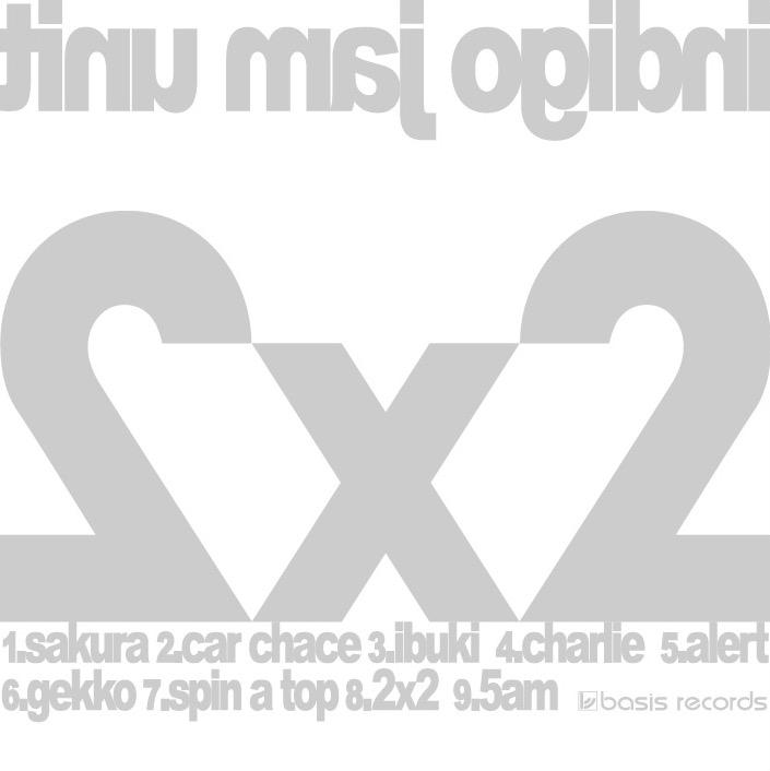 indigo jam unit - 2×2