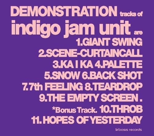indigo jam unit - DEMONSTRATION