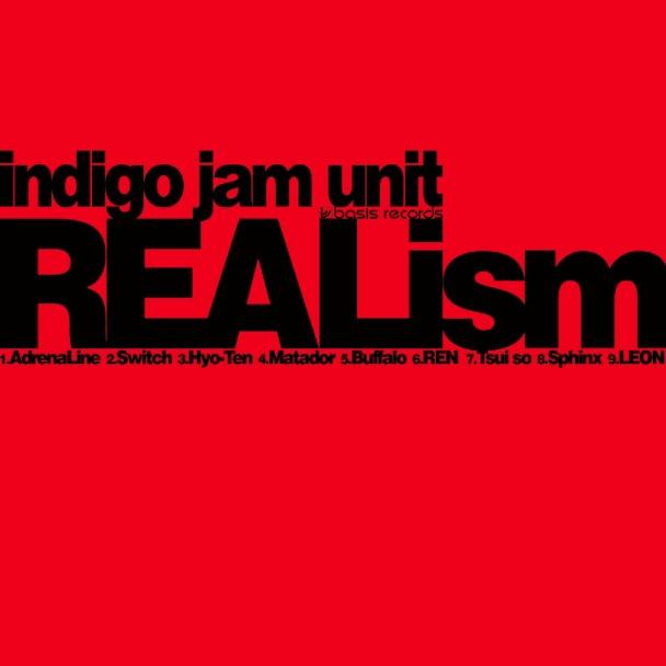 indigo jam unit - REALism