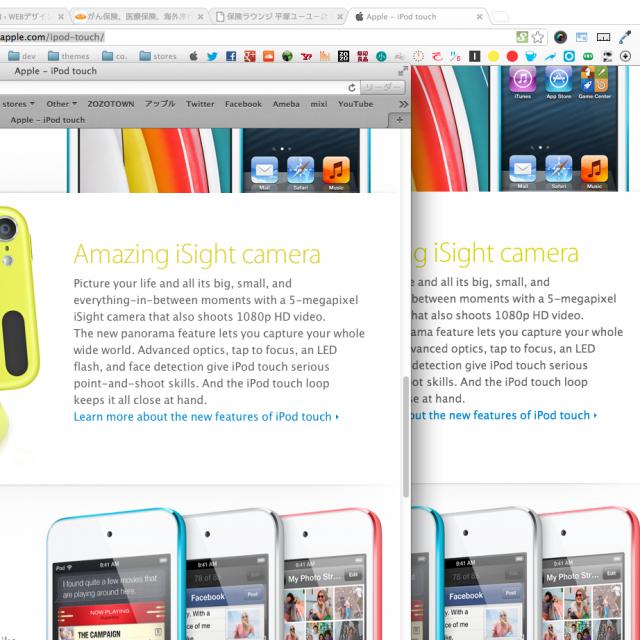 Lucida Grande is bolder on Chrome_preview_apple