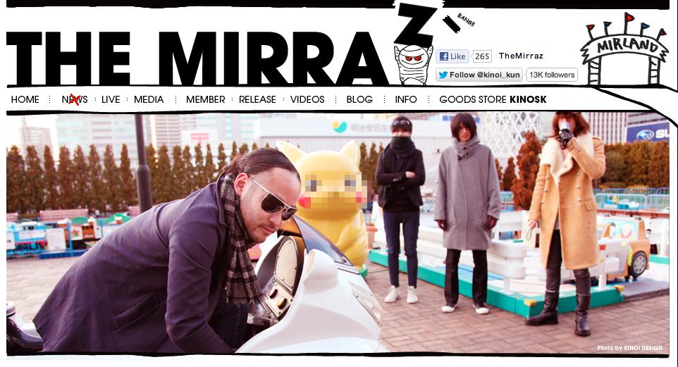 ついに10月3日 The Mirraz(ミイラズ)がメジャーデビューだよ〜