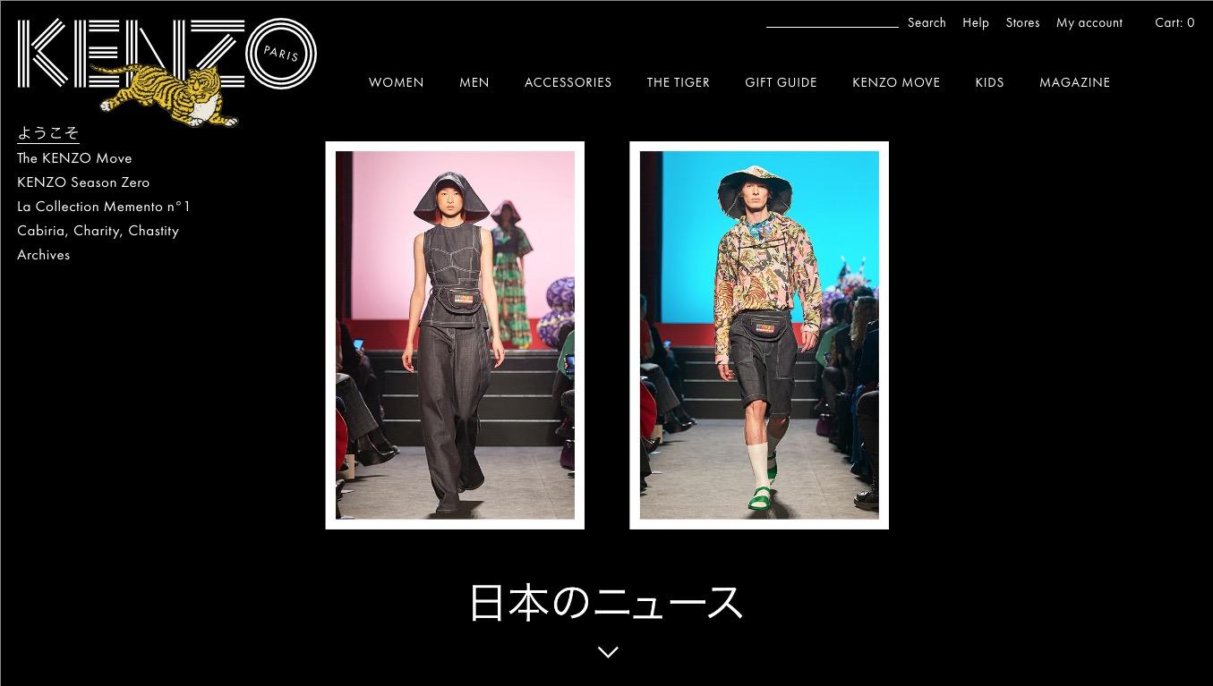 KENZO Clothing