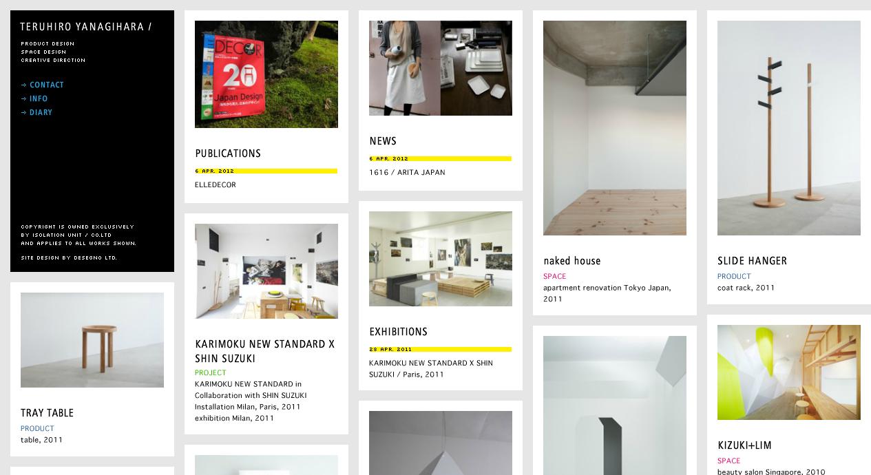 プロダクトデザイナー TERUHIRO YANAGIHARAさんのウェブサイトがかっこいい