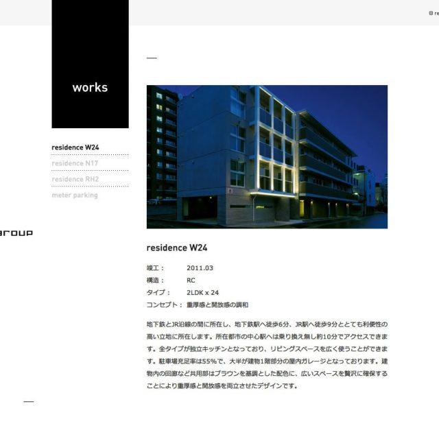 rev a group 株式会社(レヴ・エイ)   イケてるサイト