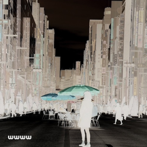bronbaba「world wide wonderful world」| 新しい才能が渦巻く傑作(2012年作品)