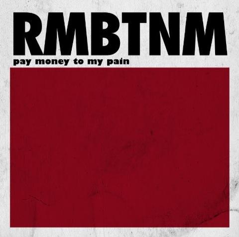 Pay money To my Pain - Remember the name | エモーショナルで泣ける名曲ばかりの3作目 (2011)
