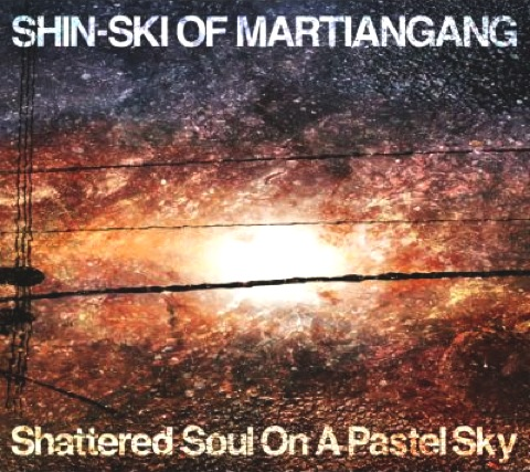 SHIN-SKI - Shattered Soul on A Pastel Sky | OthelloやFunky DLなど豪華客演アルバム (2007年作品)