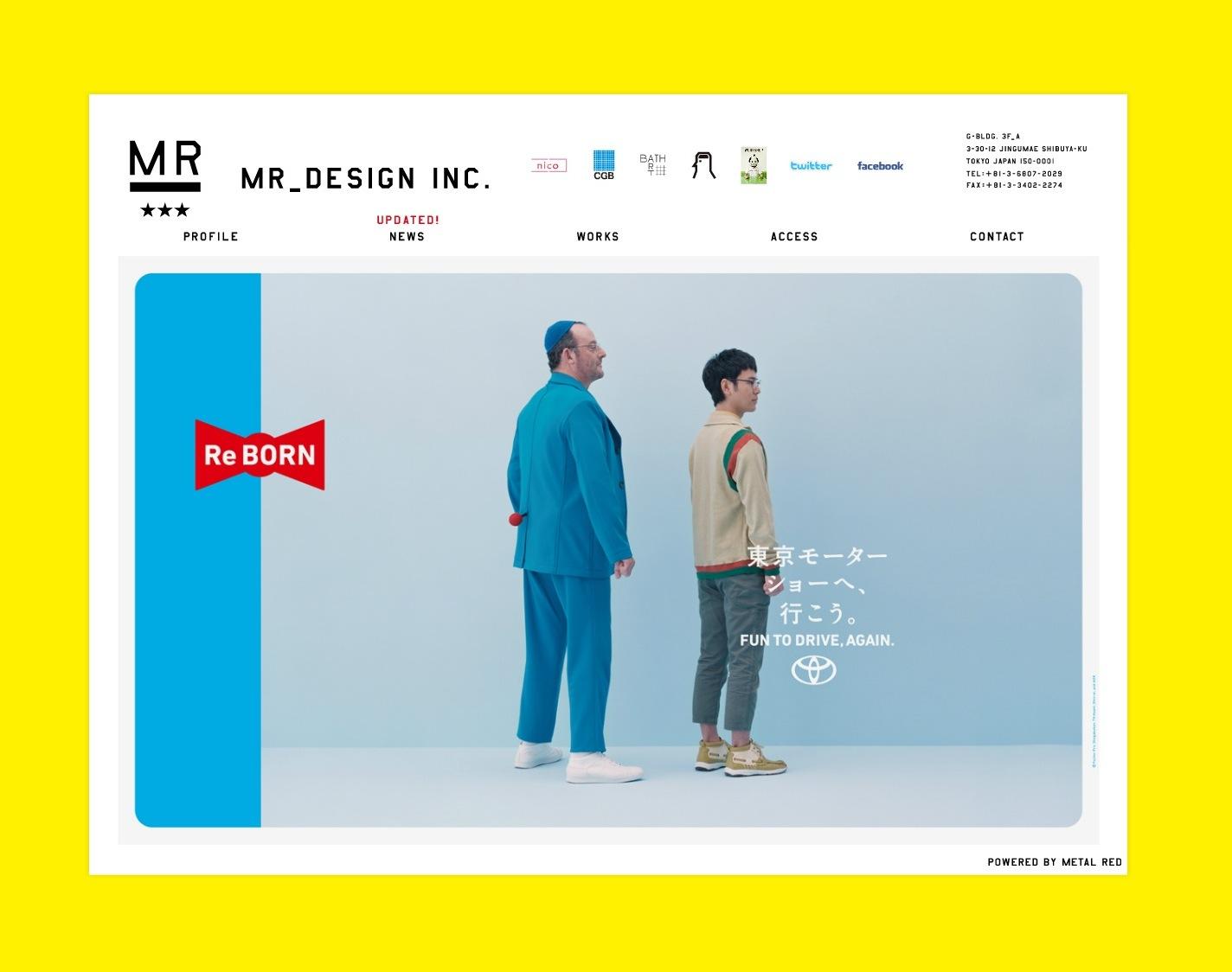 MR DESIGN INC カラフルでおしゃれなサイトまとめ