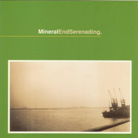 バンド解散前の最終作にしてエモの大傑作 Mineral - EndSerenading (1998年作品)