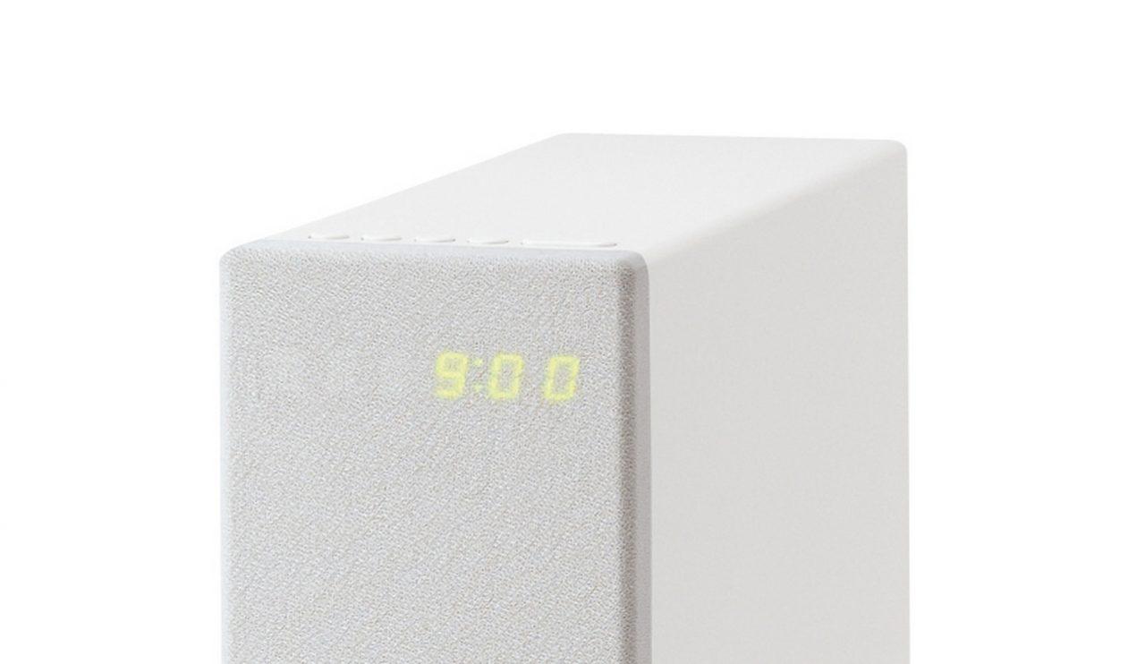 無印良品がファイルボックス型Bluetoothスピーカーを発売