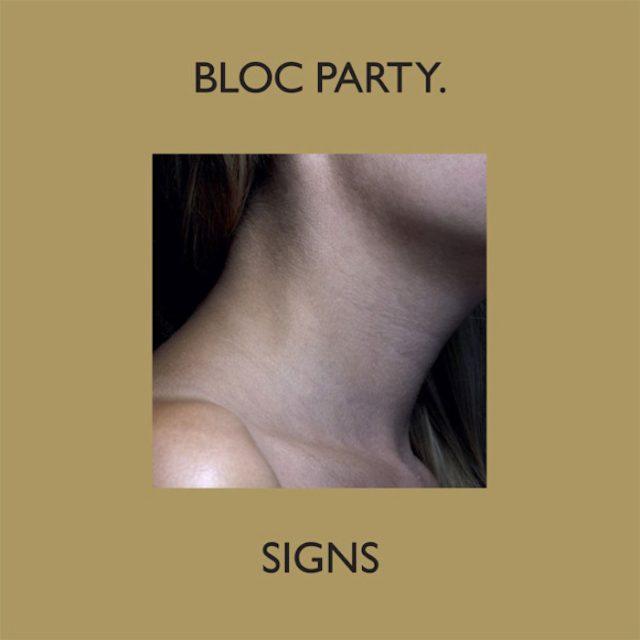 Bloc Party シングル「Signs」アコースティックバージョンが美しい隠れ名曲 (2009年作品)
