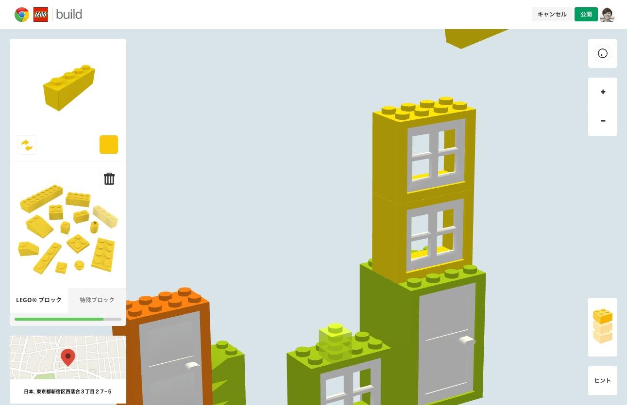 グーグル × レゴブロック ChromeでLEGOが遊べる新ゲーム「Build with Chrome」公開