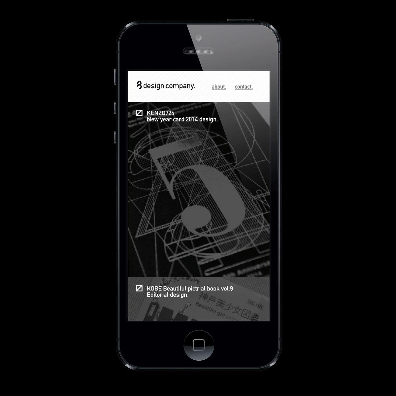 8design company. / Mobile