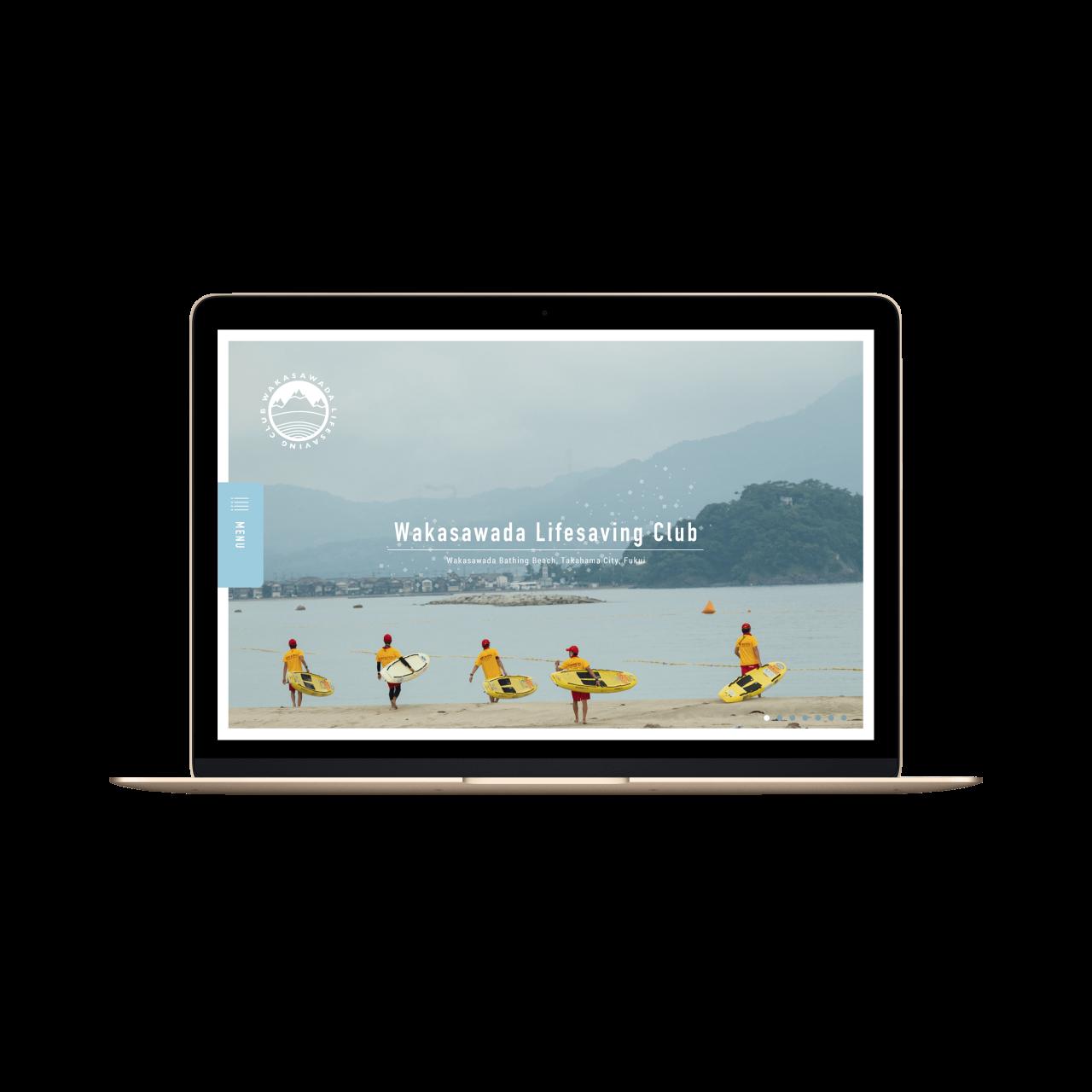 若狭和田ライフセービングクラブ(若狭和田LSC)さんのウェブサイトのリニューアルにあたり、デザインおよびコーディング含むディレクションを担当させていただきました。